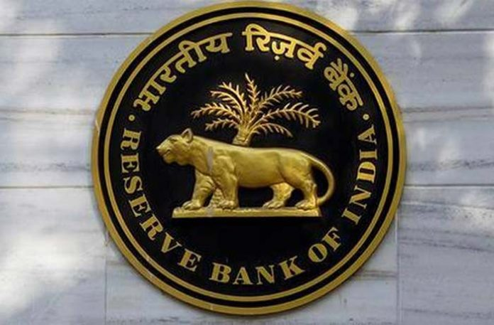 RBI Booster